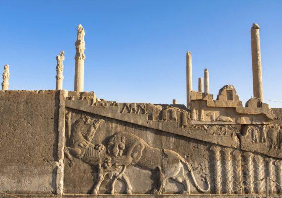 Beyond Persepolis: Persian Arts and Culture