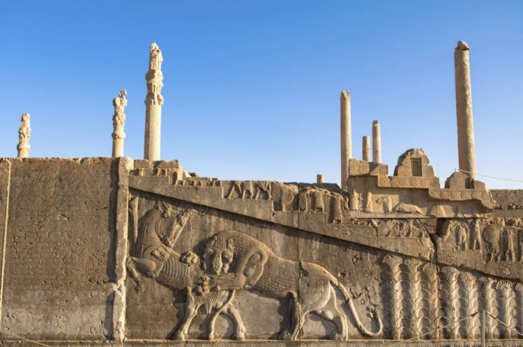 Beyond Persepolis: Persian Arts and Culture