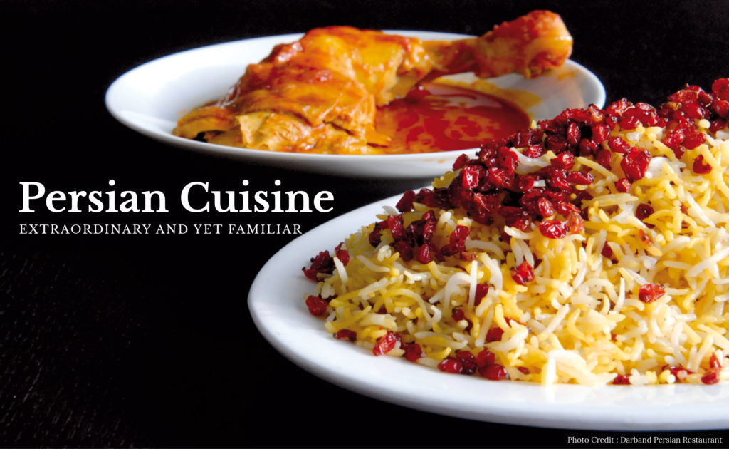 Persian cuisine extraordinary and yet familiar the for Ancient persian cuisine